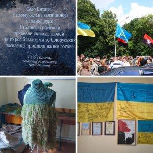 vlad Ukrainassa 2016/mieleen jääneitä hetkiä