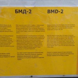 BMD-2/kuvaus